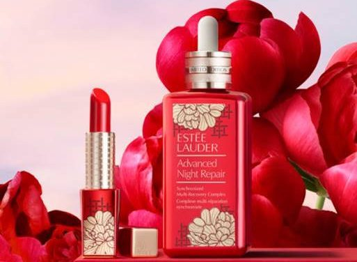 Bloom With Joy This Lunar New Year 2021 With Estée Lauder